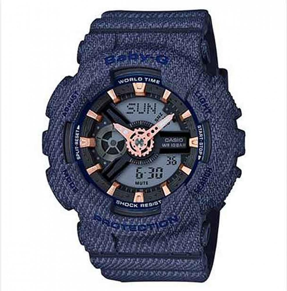 Lost watch – A Baby G navy blue watch was last seen outside Rooms 19/20 on Tuesday afternoon. If found please return to Mrs Meyer in Room 4 or the office.